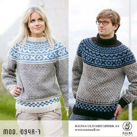 strikkeoppskrifter genser rundfelling